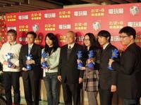 2012遊戲之星 台灣萬代南夢宮、傳奇網路最大贏家