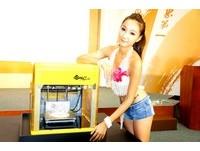 首台國產 3D 列印機問世 1 萬 5 輕鬆帶回家
