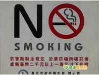 市府轉運站前禁菸區開出7張罰單