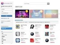 線上影音《LiTV娛樂百匯》與三星合作 推免費電影APP