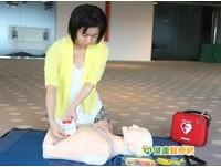 AED認知率低 衛福部將設資訊網