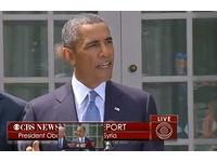 和平獎得主成「戰爭總統」 歐巴馬:以正義制裁敘利亞