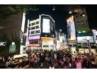 從首爾拉「經濟絲路」到大陸 南韓學者:可學台灣模式