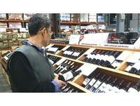 葡萄酒怎麼選? 七大葡萄品種一定要認識