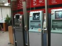 銀行電話行銷保險、信貸可檢舉 最高罰1000萬