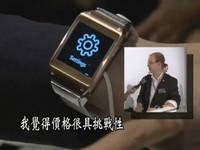 三星智慧錶不實用? 在美國退貨率達3成