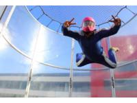 全台唯一「地面高空跳傘」新設施 時速230模擬高空飛行