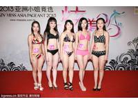 亞洲小姐掉睫毛、泳褲卡到陰 水準低被譏「魔獸爭霸」