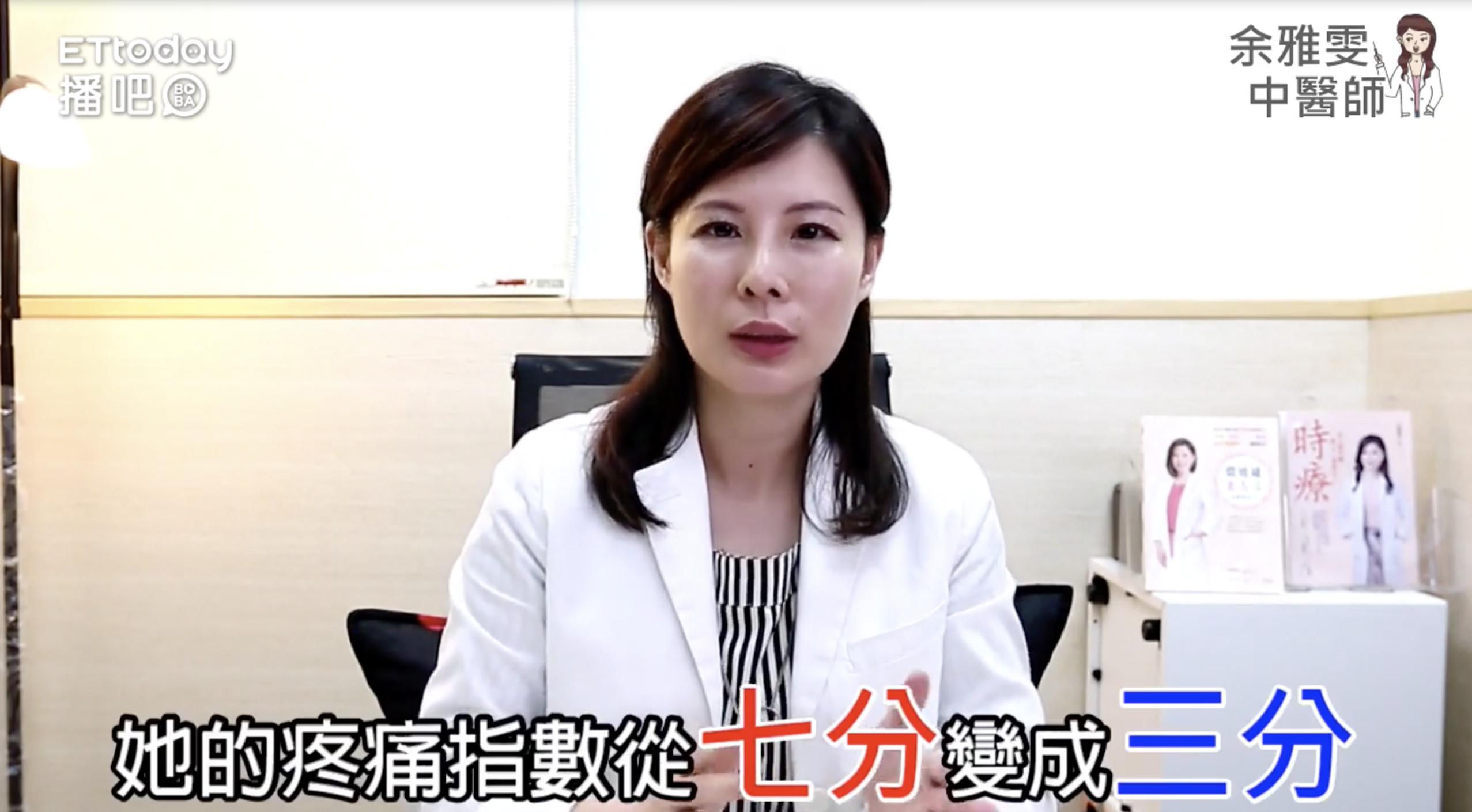治腰痛还能让身体变年轻! 中医师曝「两招」不怕上班族过操