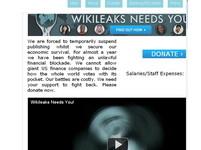 「維基解密」缺錢停爆料 努力募款去