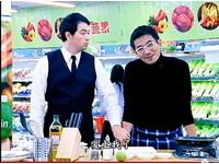 全聯先生新廣告瞄準腐市場 香煎鮭魚勾起男男秘愛