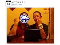 台版航站奇緣 日男非法居留49天搭機回國
