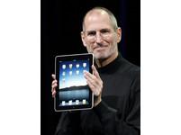 賈伯斯不爽微軟吹噓  iPad是被激出來的!