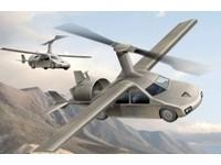 美國打造飛行悍馬 有望成為戰場版「變形金剛」!