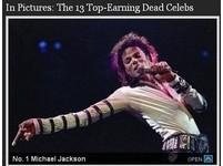 麥可死後照樣口袋「麥可麥可」 已故巨星撈錢榜第一名