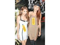 香港嫩模「賤娜」何佩瑜兩邊奶各塞6墊 成38H豪乳