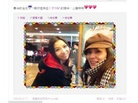 毆運將4P幫現形!湘瑩與丫子是好姐妹 當過0204接線生