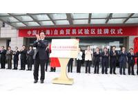 台灣追求經貿自由化必須拋開意識形態