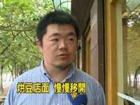 謝依涵判死「媽媽嘴」爆滿!呂炳宏:還我300萬保釋金