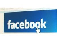 社群網路95%台網友愛用「臉書」 最常與親友聯繫
