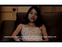 大馬「性愛2人組」有新作 2分鐘短片李美玲搞懸疑