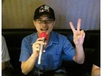 陳俊銘「13刀無指紋自殺」 役政署:家屬要慈悲放下!