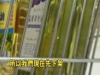 國營事業也捲大統案 張家祝:已請台糖檢討