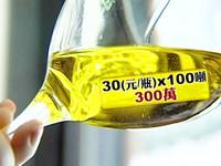 8成義大利生產的橄欖油 都摻其他國家的劣質油