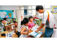 商業周刊/開學一個多月 連信義區都缺老師
