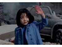 日童星蘆田愛菜萌樣惹人嫌 轉戰好萊塢吸金挨轟不人道