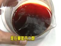 林杰樑妻譚敦慈:避買風味醬油
