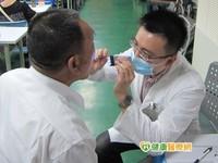 口中有白斑 雷射切除可防癌變