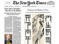 紐時頭條/連市場都是假的 中國藝術品騙很大!