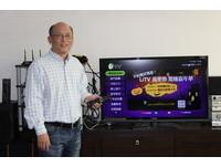 專訪/本土新型態電視影音平台LiTV 製作概念曝光