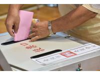 台灣大選在即 Google:11/15起廣告平台暫停接受競選廣告