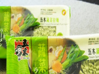 添加銅葉綠素 興霖食品共三款五木拉麵下架