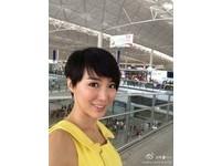 「迷你桂綸鎂」馬賽傳熱戀女製片同歐遊 自拍照洩曖昧