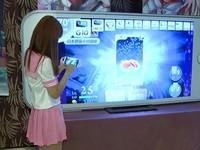阿里巴巴強攻手指產業 將推手機遊戲平台