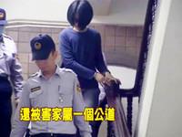 盼謝依涵吐實 法官贈描述死刑「與絕望奮鬥」小說