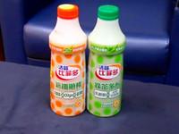 銅葉綠素鈉標成「葉綠素」 比菲多主動下架回收
