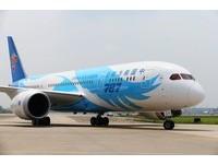 買張機票海外逍遙去 南方航空最新優惠票價
