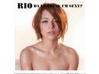 AV女優Rio「從良」轉戰歌壇 薄紗上陣靠鑽石遮點