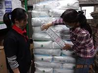 西北食品買過期粉做魚漿餃皮 新北衛生局封1千3百公斤