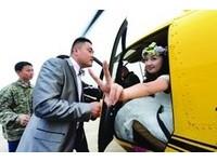 圓新娘夢每小時砸百萬 懼高男直升機設「空中婚禮」