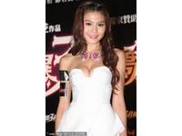 「香港波神」周秀娜爆乳上陣 背部卡卡直呼:透不過氣
