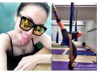 《肉蒲團》女主角雷凱欣倒練瑜伽 36F巨乳不翼而飛?