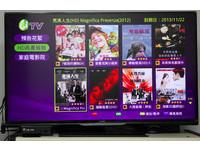 全新電視平台 LiTV 使用介面初體驗