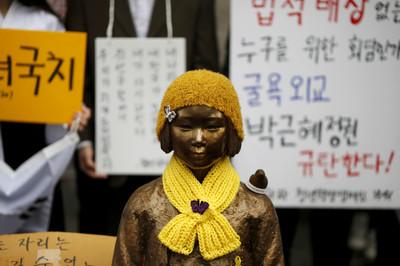 南韓慰安婦受害者向日本求償「每人520萬」 今睽違3年首開庭