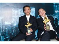 「亞洲電影大獎」入圍公佈 李康生、梁朝偉再爭影帝