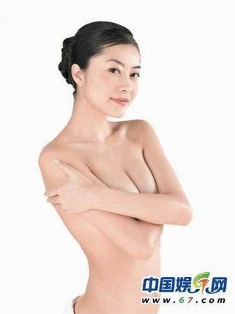 熊黛林早期半裸露點穿薄紗艷照曝光